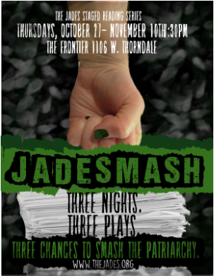 jadesmash